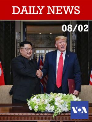 Pourquoi le Vietnam a été choisi pour la rencontre entre Trump et Kim Jong-un ?