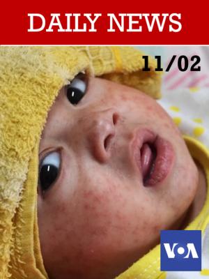 Nouvelle épidémie de rougeole dans l'État de Washington