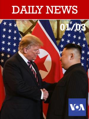 Les raisons de l'échec du sommet Kim - Trump