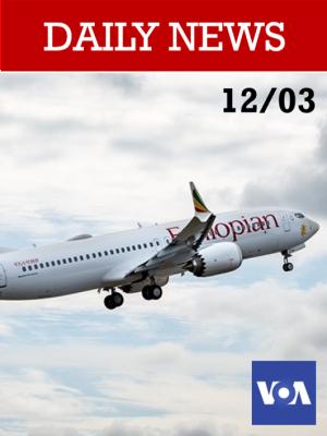Crash en Éthiopie : le Boeing 737 Max, un avion dangereux ?