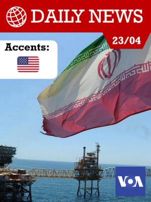 Les États-Unis mettent fin aux exemptions permettant l'achat de pétrole iranien