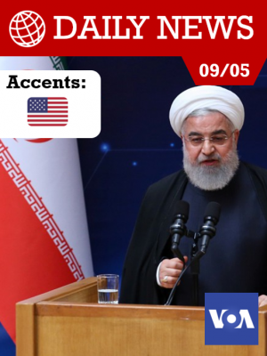 Iran - Etats-Unis : la tension monte