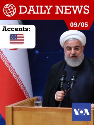 Image de couverture Iran - Etats-Unis : la tension monte