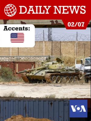 Image de couverture  Libye : la première défaite du maréchal Haftar favorisera-t-elle les négociations ?