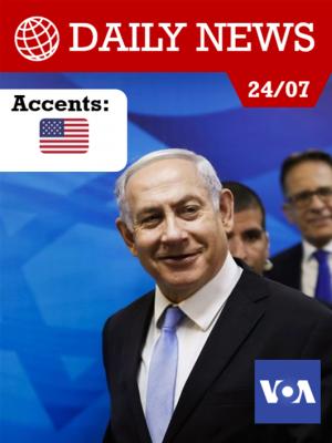 Le Premier Ministre Netanyahu bat le record de longévité à la tête d'Israël