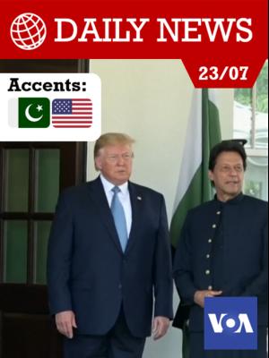 Trump reçoit le Premier ministre pakistanais Imran Khan