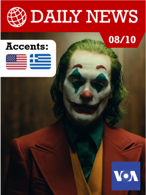 Le film Joker au coeur d'une polémique