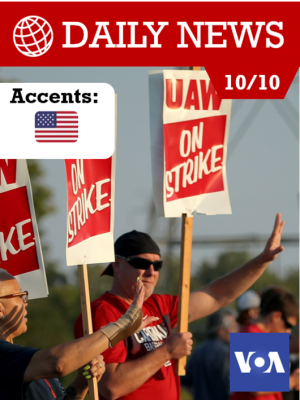 General Motors : la grève s'enlise et coûte 100 millions de dollars par jour