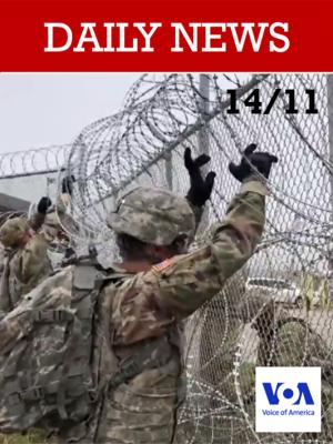 L'armée américaine installe des barbelés à la frontière mexicaine
